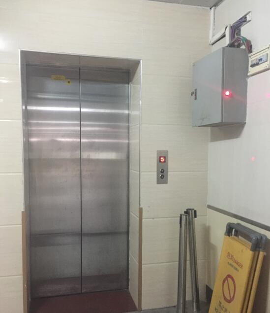 电梯安全管理